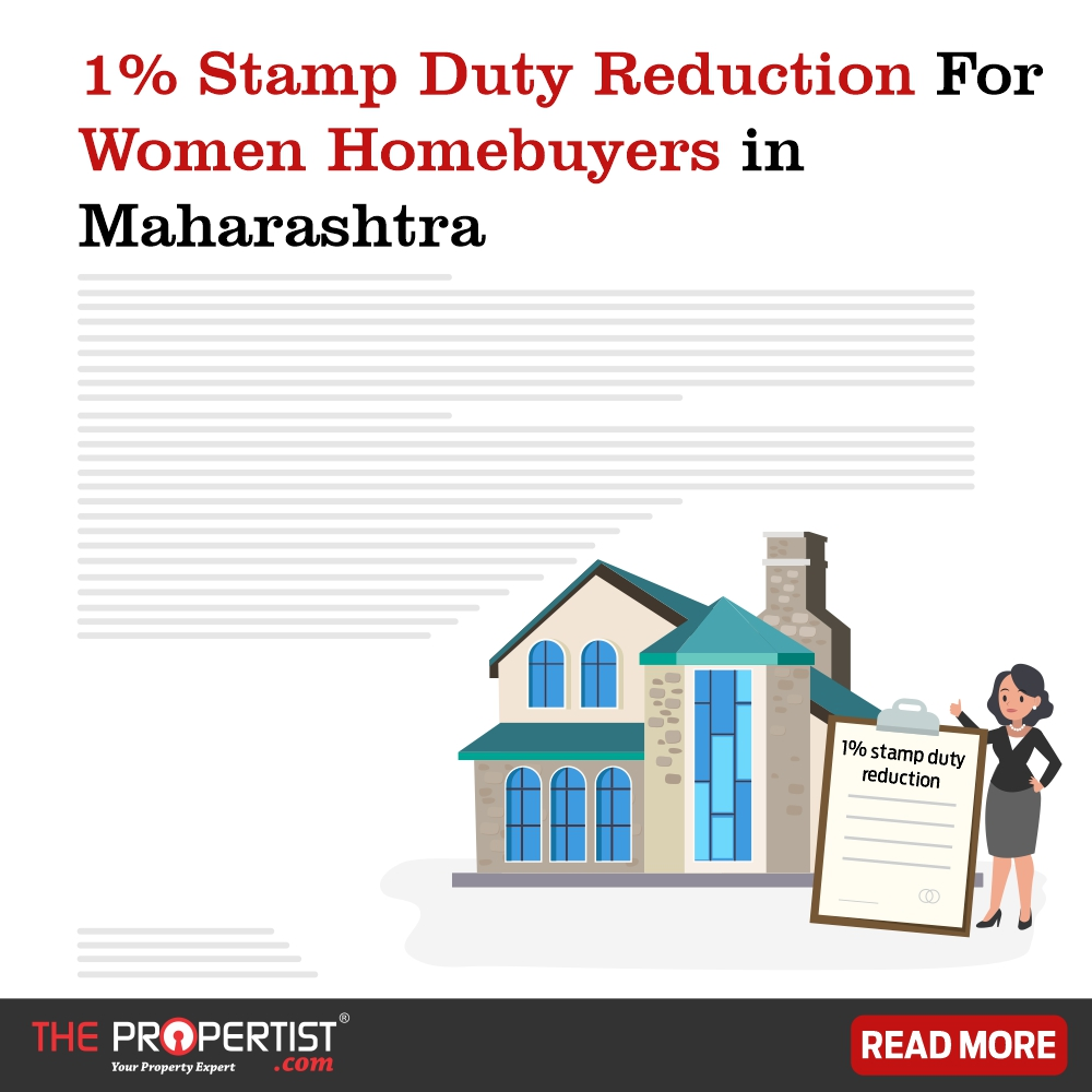 Maharashtra Government announces stamp duty reduction for women